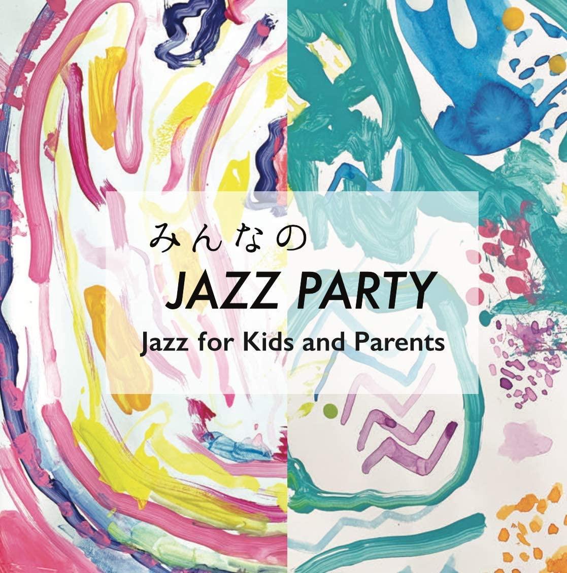 jazzpartycd_s.jpg